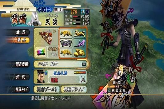Trick Basara 2 Heroes screenshot 1