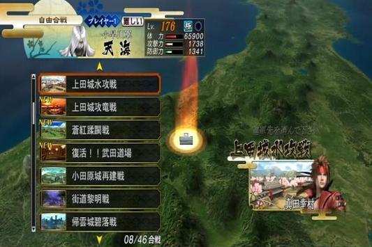 Trick Basara 2 Heroes screenshot 3