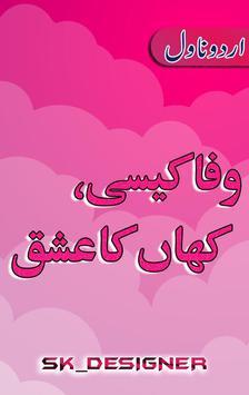 Wafa Kesi Kahan Ka Ishq Novel poster