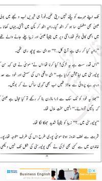 Wafa Kesi Kahan Ka Ishq Novel screenshot 5