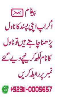 Wafa Kesi Kahan Ka Ishq Novel screenshot 6