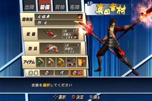 tips basara 2 heroes sengoku apk download free entertainment app