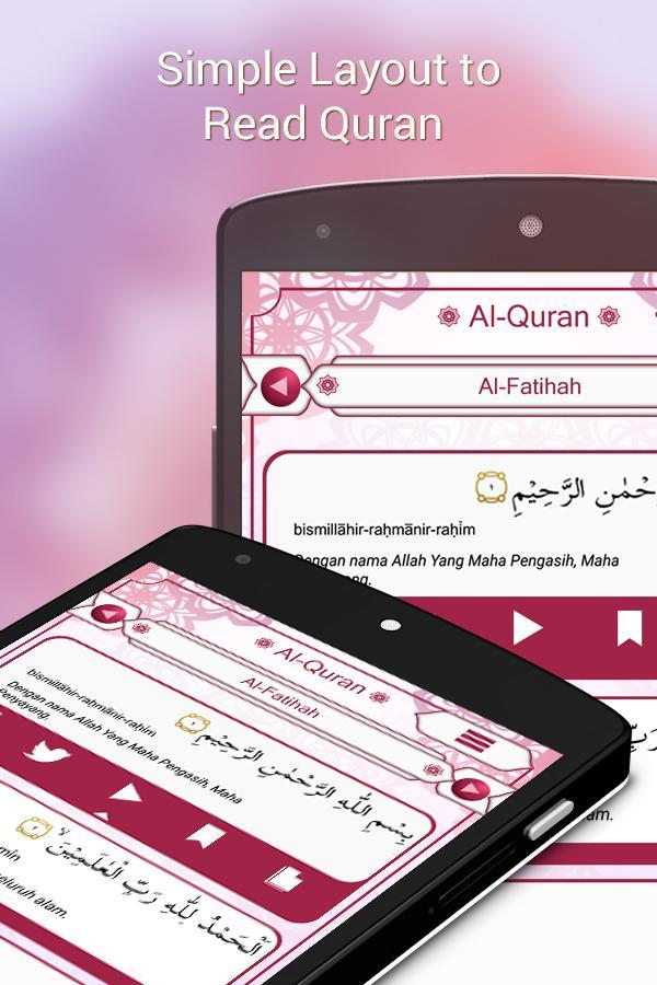 Al Quran and Translation for Android - APK Download
