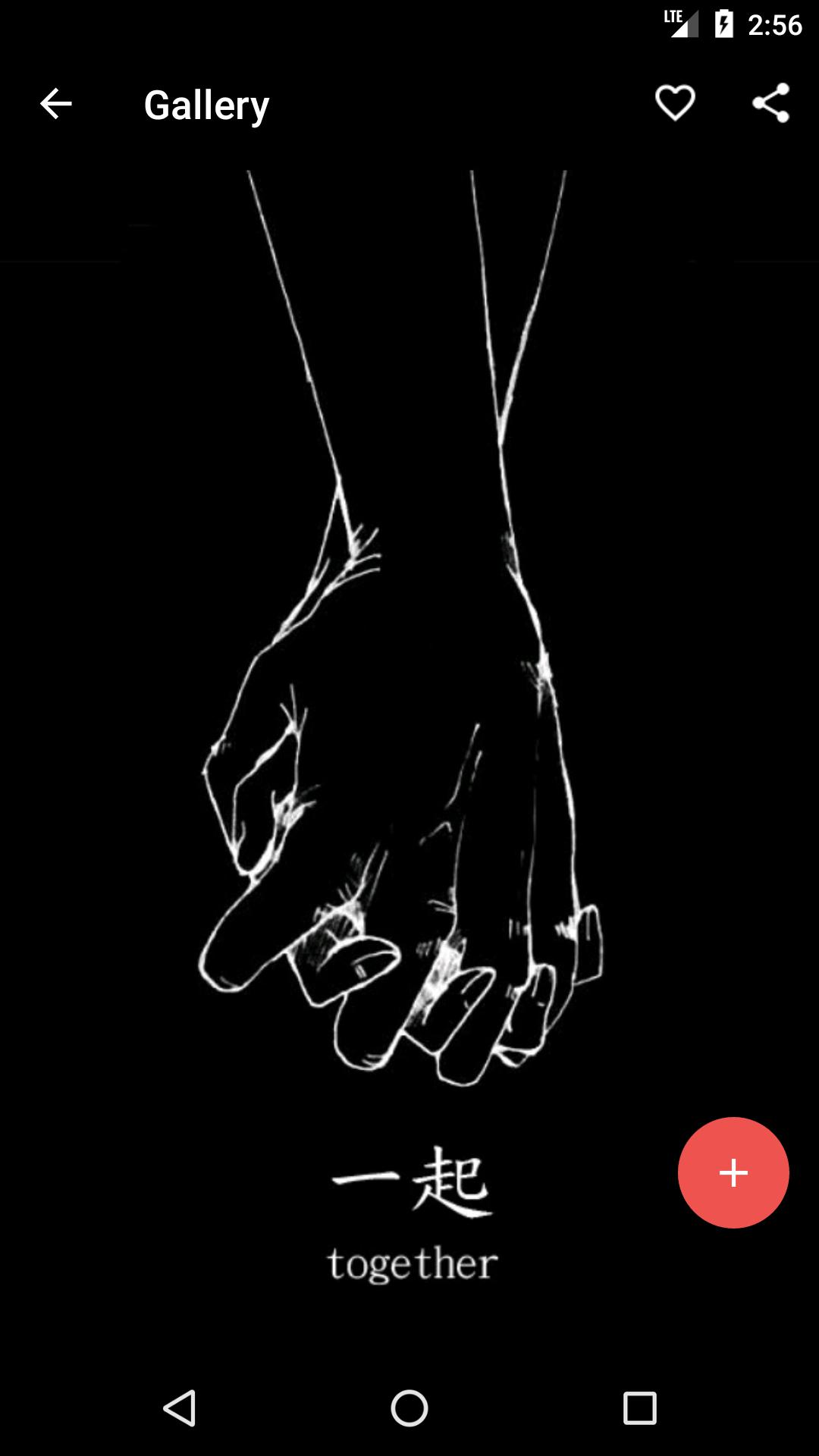 Black Wallpaper For Android Apk Download