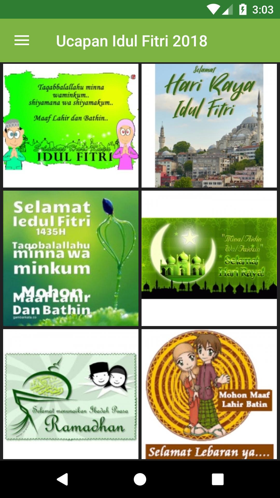 80 Gambar Kata Kata Ucapan Hari Raya Idul Fitri Terbaru