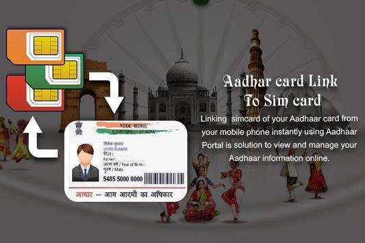 Aadhaar Link to Sim Card poster
