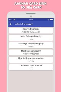 Aadhaar Link to Sim Card screenshot 2