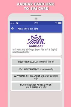 Aadhaar Link to Sim Card screenshot 4