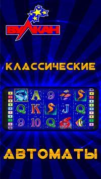 Клуб удачи : Игровые автоматы (онлайн) screenshot 3
