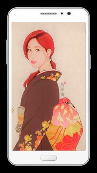 Twice Wallpaper HD apk screenshot