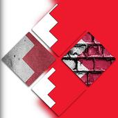 Bahrain Flag Wallpapers icon