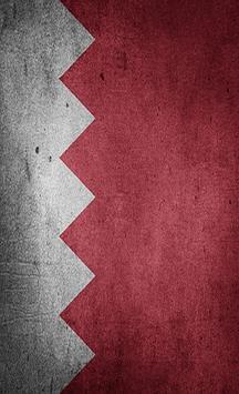 Bahrain Flag Wallpapers poster