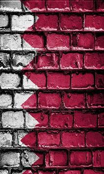 Bahrain Flag Wallpapers screenshot 1