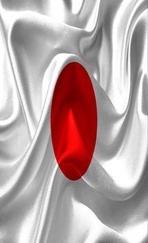 Japan Flag Wallpapers screenshot 2