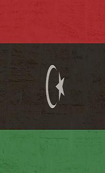 Libya Flag Wallpapers screenshot 2