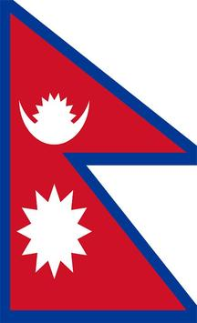 Nepal Flag Wallpapers screenshot 1