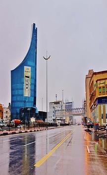 Saudi Arabia Wallpapers Travel screenshot 2