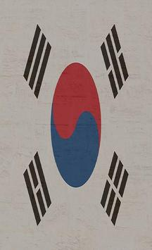 South Korea Flag Wallpapers For Android Apk Download