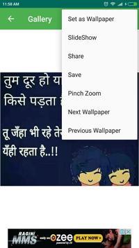 Hindi SMS screenshot 3