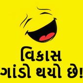 Vikas Gando Thayo Chhe icon