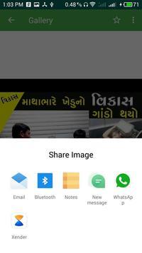 Vikas Gando Thayo Chhe screenshot 4
