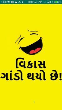 Vikas Gando Thayo Chhe poster