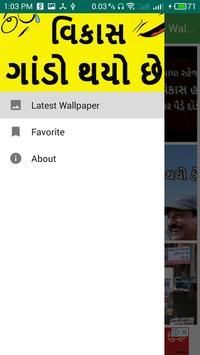Vikas Gando Thayo Chhe screenshot 1