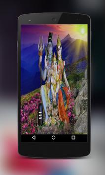 Shiva Wallpaper screenshot 3