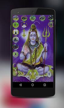 Shiva Wallpaper poster