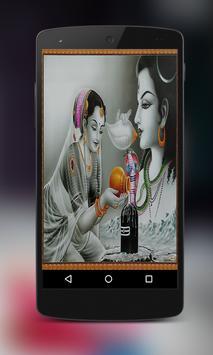Shiva Wallpaper screenshot 1