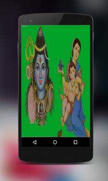Shiva Wallpaper screenshot 2