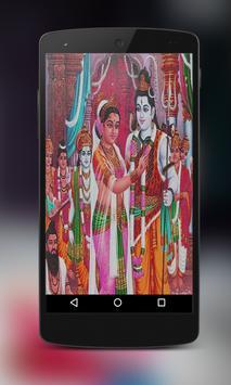 Shiva Wallpaper screenshot 5