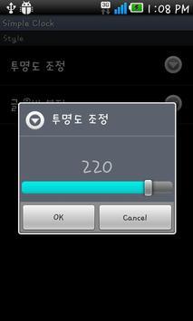 DigitalClock Simple screenshot 4