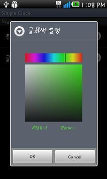 DigitalClock Simple screenshot 5