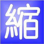 SUO icon