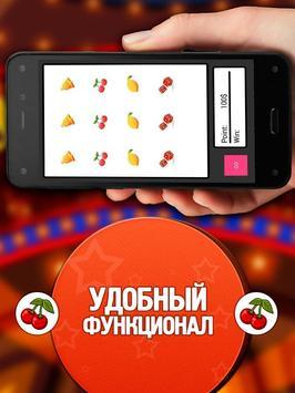 Клуб удачи - Слоты poster
