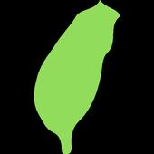 台灣總統行程 icon