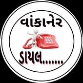 wankaner dial icon