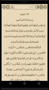 Simple Quran Mashaf apk screenshot