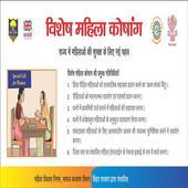 Federation Bihar icon