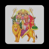 Dhola Parivar icon