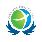 전곡제일교회 icon