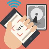 NFC DAS icon