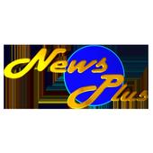 News Plus TV icon