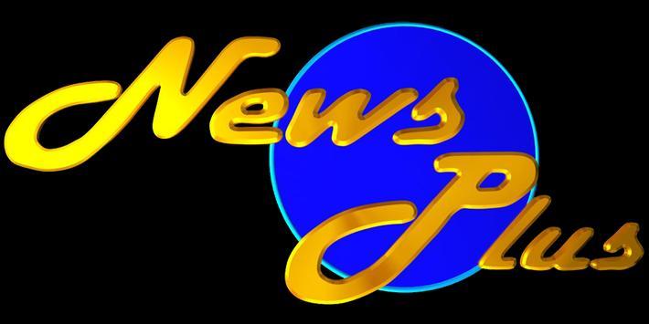 News Plus TV screenshot 1