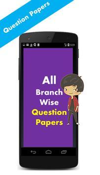 CV Question Papers (Old) apk screenshot