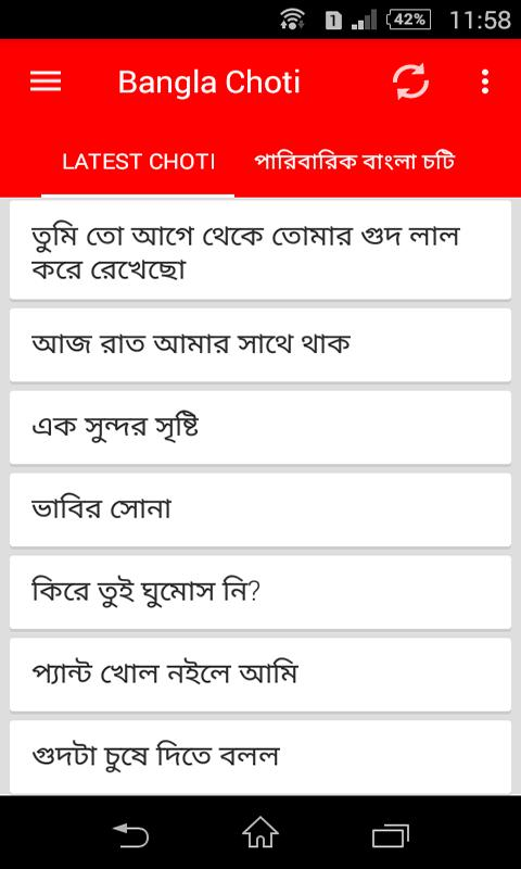 Bangla Choti for Android - APK Download