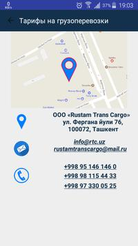 Rustam Trans Cargo screenshot 2