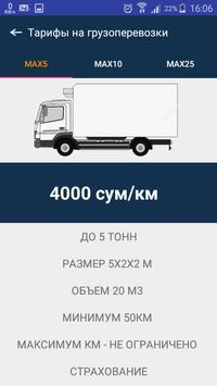 Rustam Trans Cargo screenshot 4