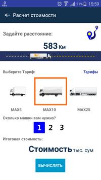 Rustam Trans Cargo screenshot 5